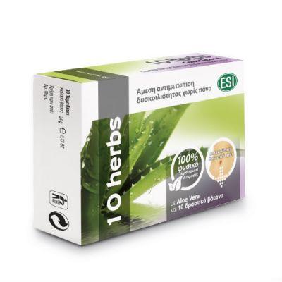 ESI 10 Herbs Colon Cleanse για την Ομαλή Λειτουργία του Εντέρου και του Πεπτικού Συστήματος 30 Ταμπλέτες