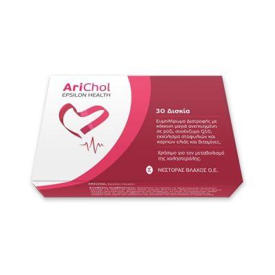 Epsilon Health Arichol 30 ταμπλέτες