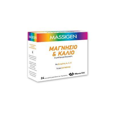 Epsilon Health Massigen Μαγνήσιο και Κάλλιο 24x10gr