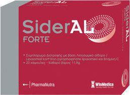 Winmedica Συμπλήρωμα Διατροφής Sideral Forte 20 tabs