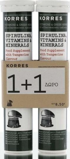 Korres 1+1 Spirulina Vitamins & Minerals 2 x 20 Αναβρ. Δισκία