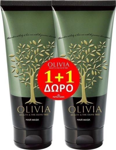 Olivia Μάσκα Μαλλιών 150ml 1+1 Δώρο