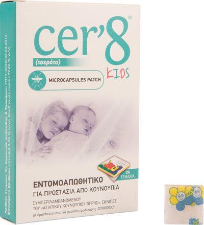 Cer'8 Παιδικό 24 Αυτοκόλλητα Τσιρότα με Μικροκάψουλες
