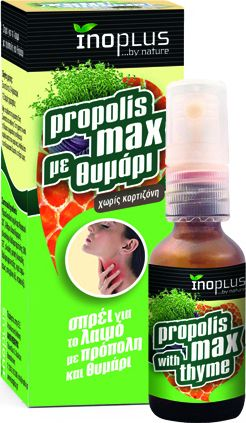 Inoplus Propolis Max Spray με Θυμάρι 20ml