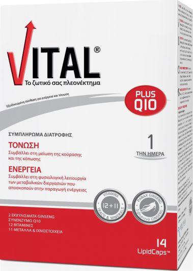 Vital Plus Q10 14 κάψουλες