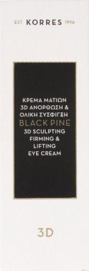 Korres Μαύρη Πεύκη 3D Ανόρθωση & Ολική Σύσφιξη Κρέμα Ματιών 15ml