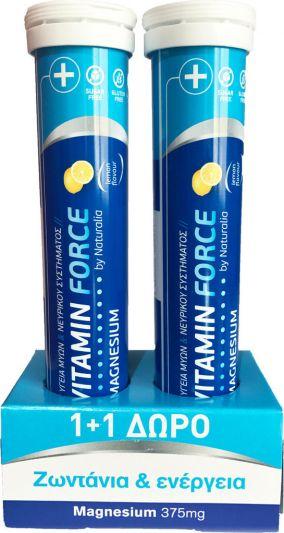 Naturalia Vitamin Force Magnesium 2 x 15 αναβράζοντα δισκία
