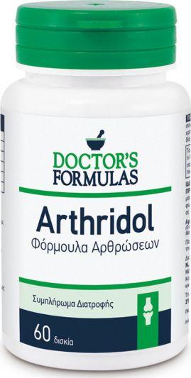 Doctor's Formula Arthridol 60 Δισκία