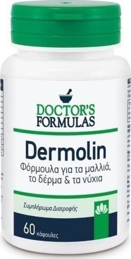Doctor's Formula Dermolin 60 Κάψουλες