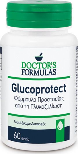 Doctor's Formula Glucoprotect 60 Δισκία