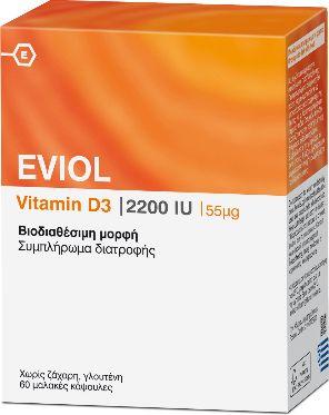 EVIOL Vitamin D3 2200iu 60 μαλακές κάψουλες