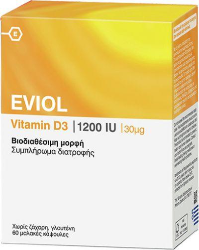 EVIOL Vitamin D3 1200iu 60 μαλακές κάψουλες