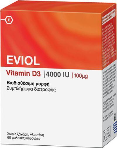EVIOL Vitamin D3 4000iu 60 μαλακές κάψουλες