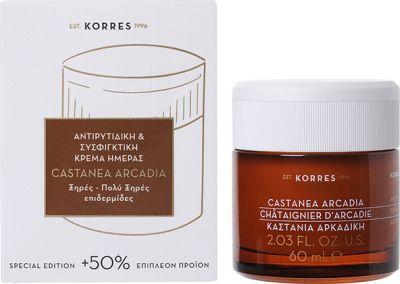 Korres Καστανιά Αρκαδική Αντιρυτιδική & Συσφικτική Κρέμα Ξηρές- Πολύ Ξηρές Επιδερμίδες 60ml(50% Δωρεάν προϊόν)
