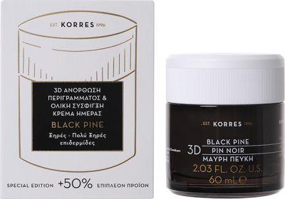 Korres Μαύρη Πέυκη Αντιρυτιδική και Συσφιγκτική Κρέμα Για Ξηρές - Πολύ Ξηρές Επιδερμίδες 60ml (50% Δωρεάν Προϊόν)