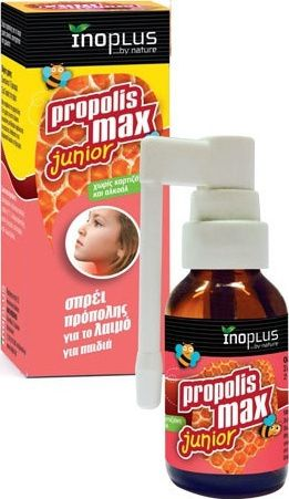 Inoplus Propolis Max Junior Throat Spray 20ml