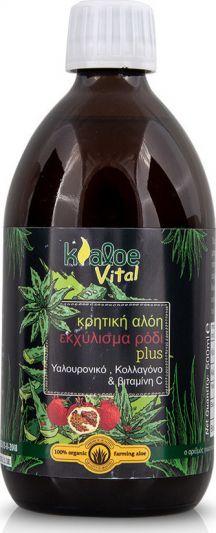Kaloe Vital Plus Φυσικός Χυμός Αλόης Με Εκχύλισμα Ροδιού 500ml