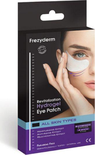 Frezyderm Revitalization Hydrogel Eye Patch Μάσκα Ματιών 8τμχ