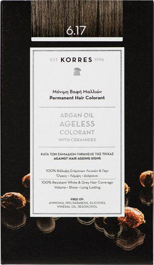 Korres Argan oil Ageless Colorant Νο 6.17 Ξανθό Σκούρο Μπεζ 1τμχ