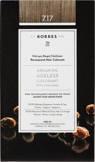 Korres Argan oil Ageless Colorant Νο 7.17 Ξανθό Μπεζ 1τμχ