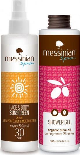 Messinian Spa Face & Body Sunscreen SPF30 Carrot & Yogurt 2in1 250ml + Δώρο Shower Gel Ρόδι Και Μέλι 300ml