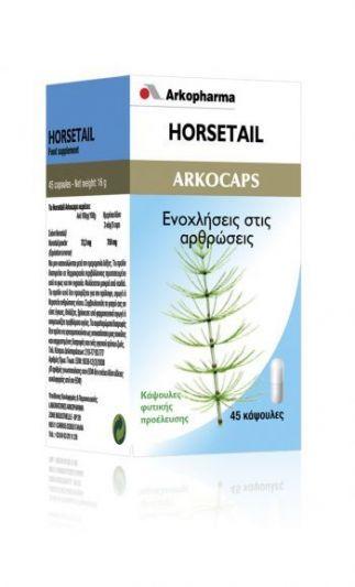 Arkopharma Arkocaps Horsetail 45 κάψουλες