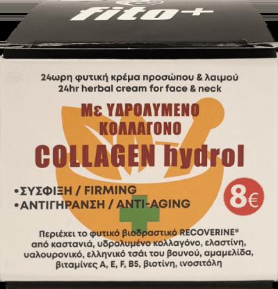 Fito+ Κρέμα Προσώπου 24ωρη Με Υδρολυμένο Κολλαγόνο 50ml