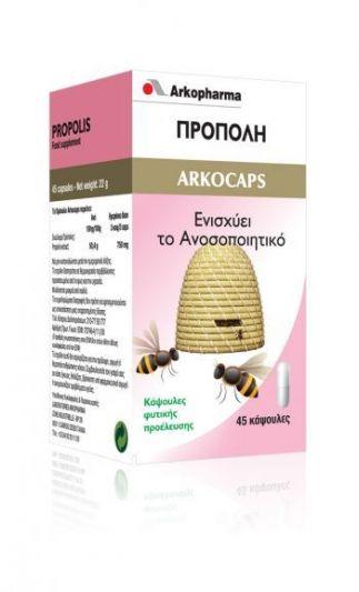 Arkopharma Arkocaps Πρόπολη 45 κάψουλες