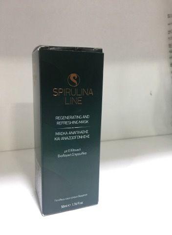 Spirulina Line Μάσκα Ανάπλασης και Αναζωογόνησης 50ml
