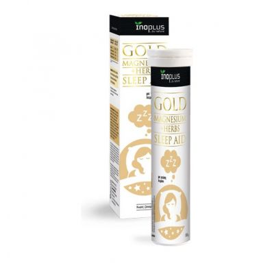 Inoplus Gold Magnesium & Herbs Sleep Aid 2x20 αναβράζοντα δισκία