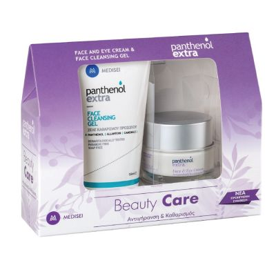 Medisei Panthenol Extra Beauty Care, Αντιγήρανση & Καθαρισμός, Face & Eye Cream 50ml & Face Cleansing Gel 150ml