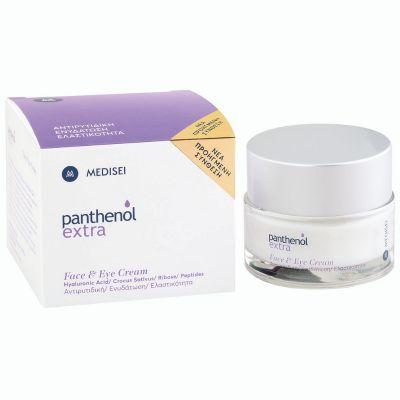 Medisei Panthenol Extra Face & Eye Cream 50ml