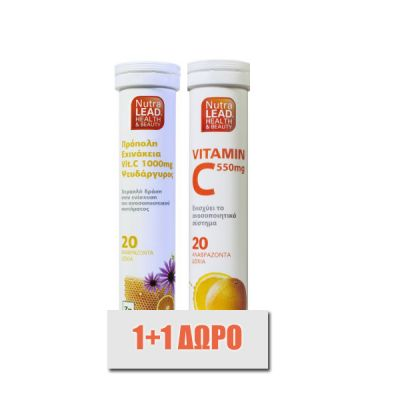 Nutralead 1+1 Πρόπολη, Εχινάκεια, Βιταμίνη C 1000mg & Ψευδάργυρος 20 Αναβράζοντα Δισκία & Βιταμίνη C 550mg - Πορτοκάλι
