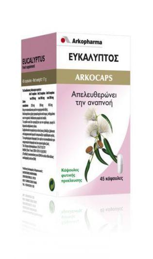 Arkopharma Arkocaps Eucalyptus 45 κάψουλες
