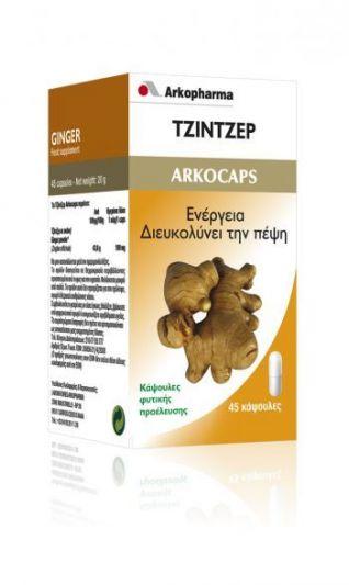 Arkopharma Arkocaps Ginger 45 κάψουλες
