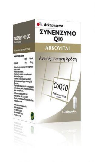 Arkopharma Arkocaps Συνένζυμο Q10 45 κάψουλες