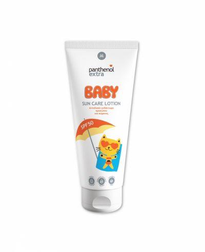 Medisei Panthenol Extra Baby Sun Care Lotion SPF50 200ml
