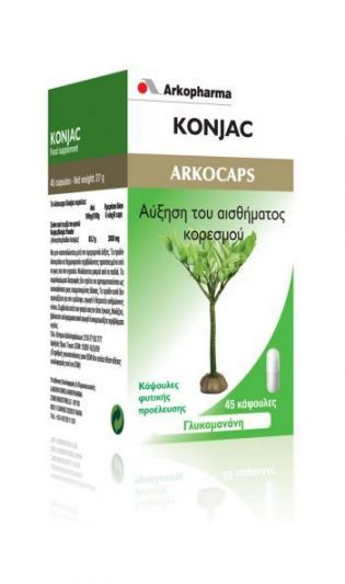 Arkopharma Arkocaps Konjac 45 κάψουλες