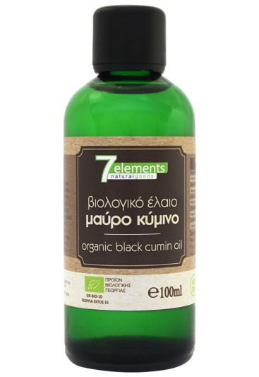 7Elements Βιολογικό Έλαιο Μαύρο Κύμινο 100ml