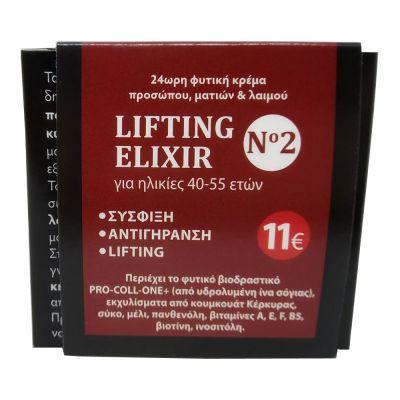 Fito+ Lifting Elixir Για Πρόσωπο, Μάτια, Και Λαιμό Για 40-55 Ετών 50ml