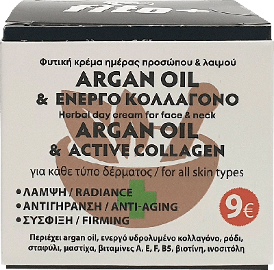Fito+ Φυτική Κρέμα Ημέρας Προσώπου Και Λαιμού Με Argan Oil & Ενεργό Κολλαγόνο 50ml