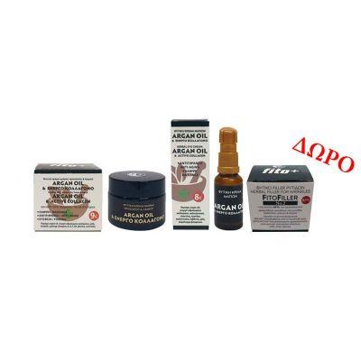 Fito+ Φυτική Κρέμα Ημέρας 50ml, Φυτική Κρέμα Ματιών 20ml & Filler Ρυτίδων 10ml