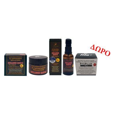 Fito+ Φυτική Κρέμα Προσώπου Collagen Hydrol 50ml, Φυτικό Serum Προσώπου30ml & Φυτικό Filler Ρυτίδων 10ml