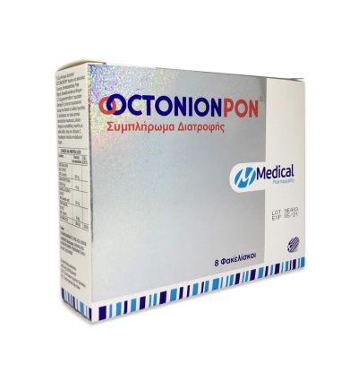 Medical OctonionPon 8 φακελάκια