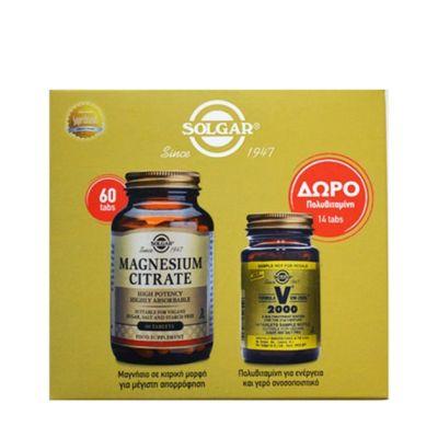 Solgar Promo Με Magnesium Citrate 60 ταμπλέτες + Δώρο Solgar Formula Vm-2000 14 ταμπλέτες
