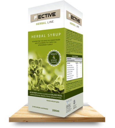 F|Ective Herbal Line Φυτικό Σιρόπι Για Ενήλικες 150ml