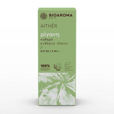 Bio Aroma 100% αγνό Αιθέριο Έλαιο Ρίγανη 5ml