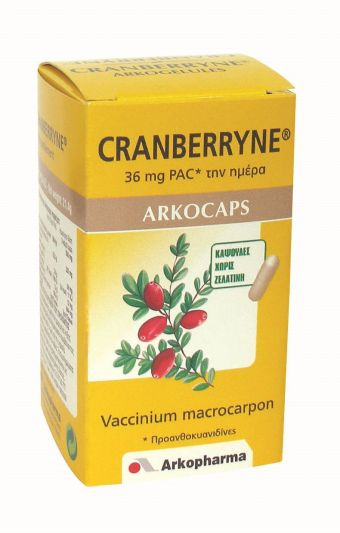 Arkopharma Arkocaps Cranberryne 45 κάψουλες