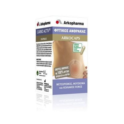 Arkopharma Arkocaps Φυτικός άνθρακας Carbo Activ 30 κάψουλες