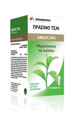 Arkopharma Arkocaps Πράσινο τσάι 45 κάψουλες